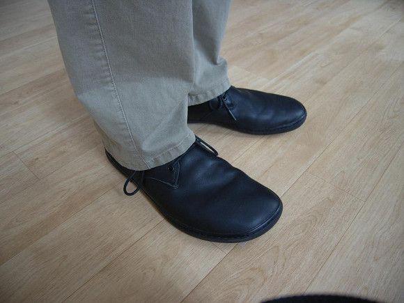 Vivobarefoot Kids Shoe
